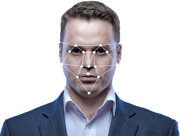 نرم افزار تشخیص چهره آرنا